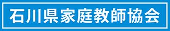 KATEKYO学院